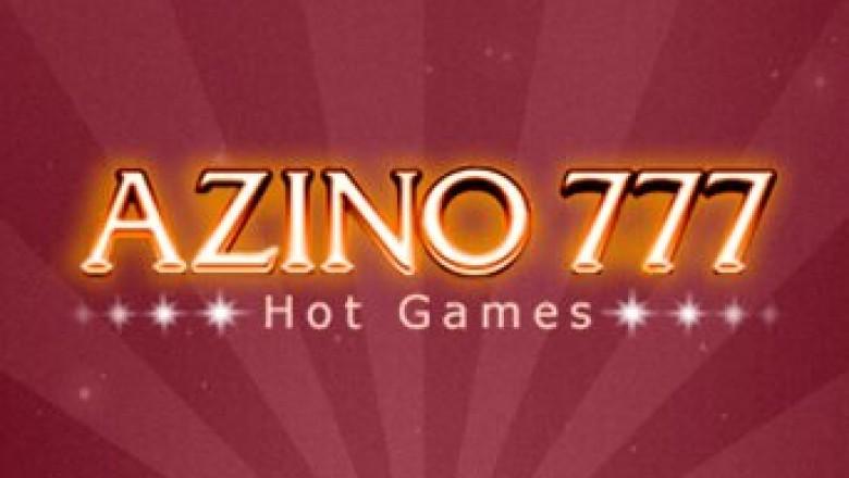 azino777 три топора